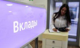 В правительстве поддержали увеличение выплат вкладчикам рухнувших банков
