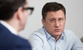 Новак рассказал о плане приватизации «Россетей»