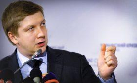 Глава «Нафтогаза» заявил о наличии у России «козырей» в газовом споре
