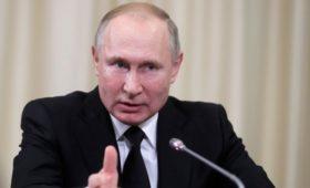Путин заявил о необходимости нового осмысления Конституции