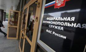 ФАС после жалобы «Росгосстраха» заморозила конкурс на страхование полиции