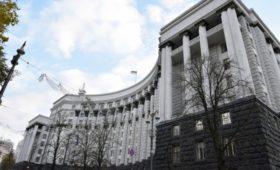 Правительство Украины одобрило мировое соглашение с «Газпромом»
