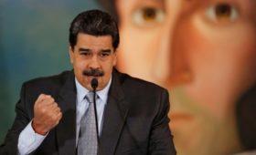 Мадуро назвал президента Колумбии врагом Венесуэлы