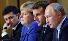 МИД сообщил о «разговоре на повышенных тонах» на саммите в Париже