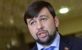 Глава ДНР поставил ультиматум Киеву из-за саммита в Париже