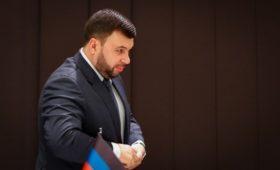 Глава ДНР ответил на идею Зеленского о создании муниципальной стражи