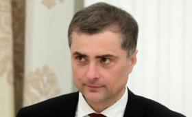 Сурков назвал слова Авакова о саммите в Париже фантазиями пьяного