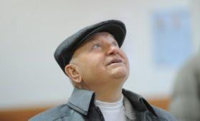 Мэрия Москвы объявила место похорон Юрия Лужкова