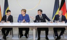 Кремль оценил итоги «нормандского саммита» в Париже