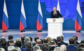 Кремль анонсировал нестандартную дату послания Путина