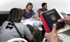 Власти Украины усложнили правила поездок граждан в Россию