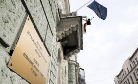 Кремль не увидел риска для отношений с Берлином после высылки дипломатов