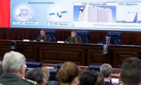 Минобороны раскрыло название новой противоракетной системы предупреждения