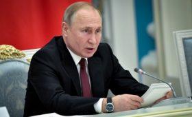 Путин раскритиковал реализацию нацпроектов в 2019 году
