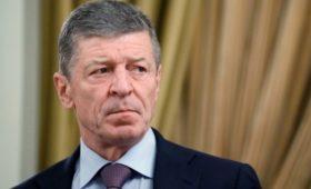 В Европе запросили у США разъяснения санкций по «Северному потоку-2»