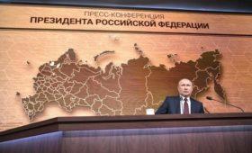 Путин насчитал у России 2 тыс. болевых точек