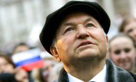 «Был большим, непростым и внутренне свободным»: как вспоминают Лужкова