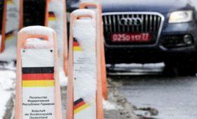 Москва выслала двух немецких дипломатов в ответ на действия Берлина
