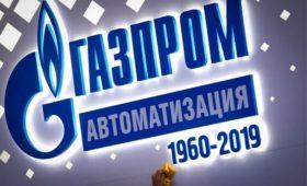 «Дочка» «Газпрома» выкупит еще одного подрядчика из топ-10