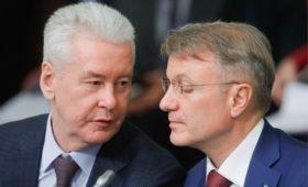 Сбербанк переведет сервисы Москвы на свою ИТ-инфраструктуру