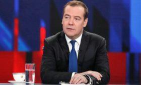 Медведев объявил о мерах «по распечатыванию кубышки»