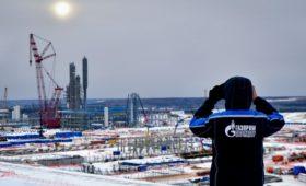«Газпром» привлек €11,4 млрд на Амурский ГПЗ