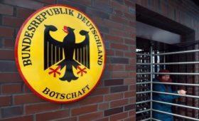 Россия пообещала зеркальный ответ на высылку дипломатов из Германии