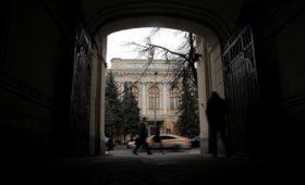 Reuters узнал о планах использовать ФНБ для выкупа доли ЦБ в Сбербанке