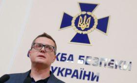 На Украине завели уголовное дело против главы Службы безопасности