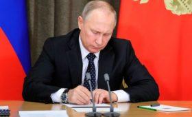 Путин передал Росимущество Минфину