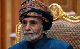 Умер правивший 50 лет Оманом султан