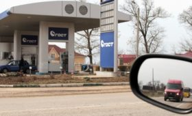 Суд обязал Россию выплатить $82 млн украинским компаниям из-за Крыма