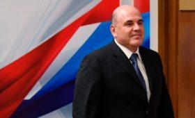 Депутат заявил о словах Мишустина о кардинальных переменах в кабмине