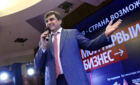 Основатели Faberlic объявили о создании собственной политической партии