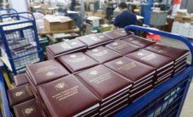 Всенародное голосование по правкам в Конституцию проведут до 1 мая