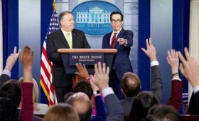 США объявили о вводе санкций против Ирана в ответ на атаки