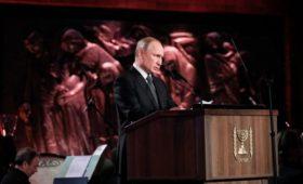 Путин в Иерусалиме предложил созвать новый саммит пяти государств