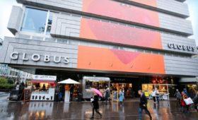 Гипермаркеты Globus начали прорабатывать новый формат магазинов в России