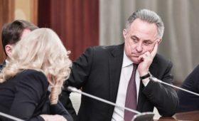 Мутко объяснил отставку правительства