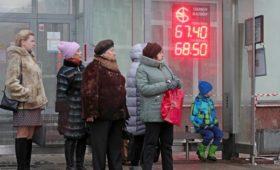 Минэкономразвития предсказало укрепление рубля в первом полугодии