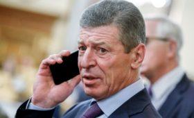Бывший вице-премьер Козак стал замглавы администрации президента