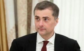 Сурков уйдет с госслужбы после смены курса по Украине