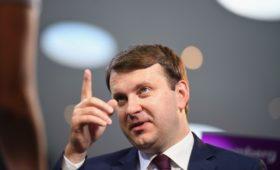 Орешкин заявил о «недопустимо высоком уровне неравенства» в России