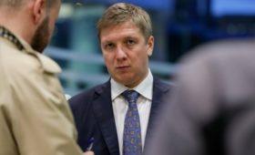 «Нафтогаз» объявил о завершении отделения оператора ГТС Украины