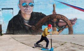 Украина, санкции, выборы в США и суд по MH17