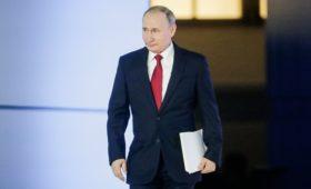 Владимир Путин предложил изменить Конституцию