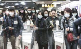 Fitch вычислило влияние вспышки коронавируса на экономику Азии
