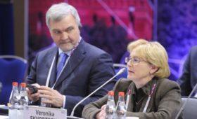 Скворцова стала главой Федерального медико-биологического агентства