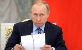 Путин внес в Госдуму законопроект об изменении Конституции
