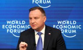 Президент Польши назвал правильным решение пропустить форум по Холокосту